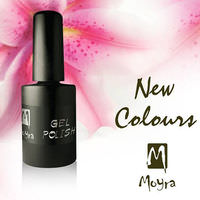 Moyra UV Gel Polish Nagellack
